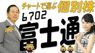 富士通 アイキャッチ
